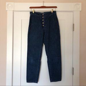 Rachel Comey sailor pant-style jeans